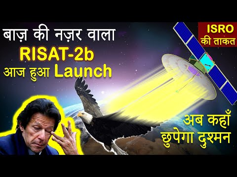 ISRO Launched Spy Satellite Risat 2B   ISRO Risat 2b   ISRO News in Hindi   Risat 2b