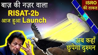 ISRO Launched Spy Satellite Risat 2B | ISRO Risat 2b | ISRO News in Hindi | Risat 2b