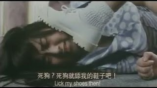 Repeat youtube video Asian Femdom Scene, licking shoes
