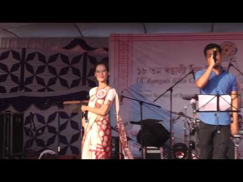 18th Bangalore Rongali Bihu Celebrations, 2017 - Cultural Evening