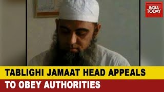 Gambar cover Absconding Tablighi Jamaat Chief Releases New Audio Message, Appeals To Obey Government Orders