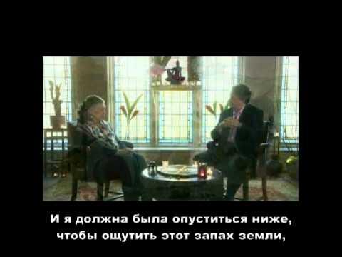 """Мэрион Вудман - """"Чёрная Мадонна"""" (русские субтитры)"""