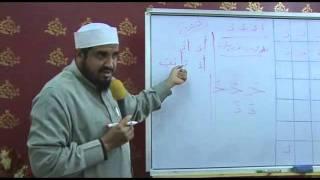 نور البيان للمعلمين بدور تحفيظ القرآن - الفتح