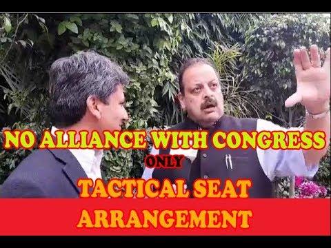 नेशनल कॉन्फ़्रेंस के सियासी चक्रव्यूह में फंसी कांग्रेस !!