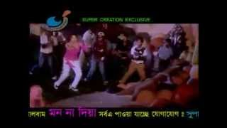Bangla Song Sahara Asi Asi Prem Keno Asena