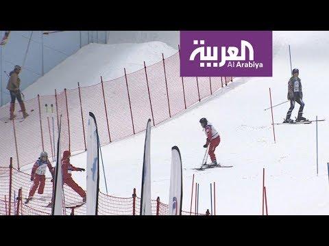 صباح العربية | بطولات ثلجية عالمية في صحراء دبي  - 10:54-2018 / 11 / 15
