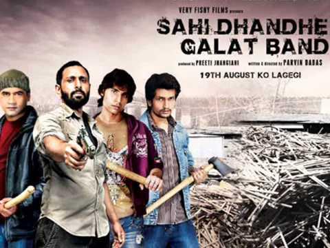 Naino Wali Whiskey - Sahi Dhandhe Galat Bande (2011) - Full Song