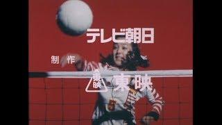 兒時看過的日劇《排球女將》真是勵誌經典啊。這部劇公映時正是中日關系...