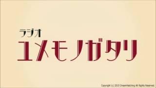 2016年6月5日放送回 MC 鈴木咲紀子 松山真司 コーナー出演 PA 徳本尚子 ...