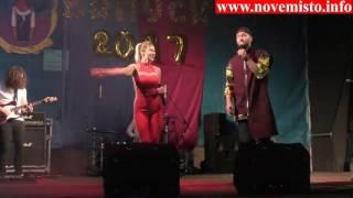 Тамерлан и Алена Омаргалиева. Выпускной в Покрове 24.06.2017
