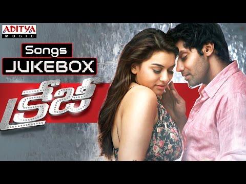 Crazy Telugu Movie Full Songs - Jukebox - Aarya, Anjali, Hansika