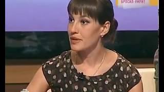 Лена Миро в «Говорим и Показываем» Бросил — умри!
