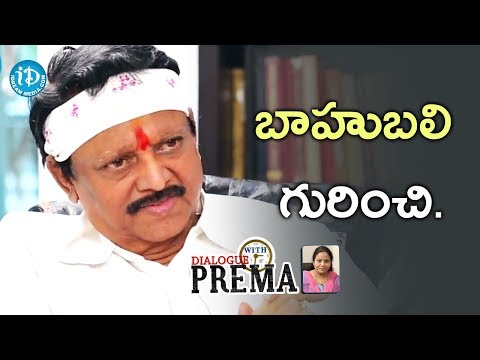 Kodi Ramakrishna About Baahubali Movie | Dialogue With Prema || Celebration Of Life