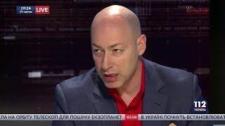 Гордон о своем отношении к идее создания единой украинской православной церкви
