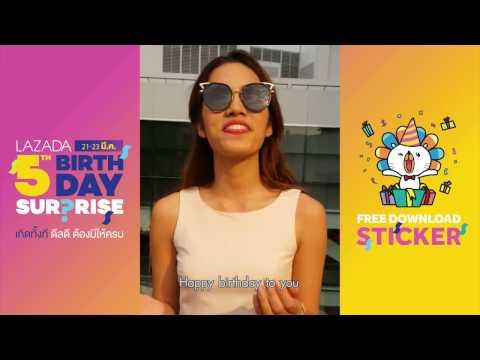 Happy Birthday Lazada! - สุขสันต์วันเกิด ปีที่ 5 ของ ลาซาด้า