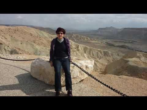 Israel Negev Sde Boker