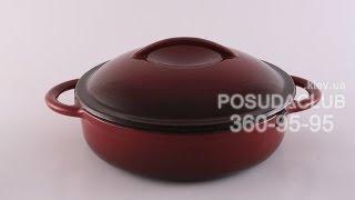 Обзор Posudaclub.kiev.ua - Чугунный эмалированный сотейник Fissman Miracle 3 Л(, 2014-11-24T08:25:56.000Z)