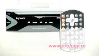 Prology DVD 360U