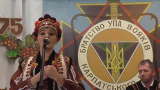 Концерт до Дня захисника України. Хор РБК та  пісні Сергія Орла крізь сльози. Надвірна 2017
