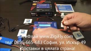iMax B6 Інструкції російською Огляд Частина 2