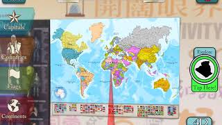 Publication Date: 2018-12-10 | Video Title: World Map Geography@ shmcps