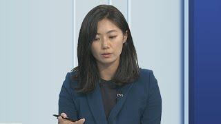 [뉴스초점] 박원순 시장, 북악산 숙정문 인근서 숨진 채 발견 / 연합뉴스TV (YonhapnewsTV)