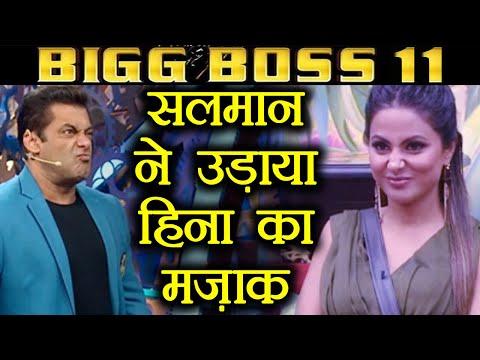 Bigg Boss 11: Salman Khan MIMICS Hina Khan during 'Weekend Ka Vaar'   FilmiBeat