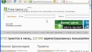 Видеоурок 6   Переход на новый уровень   RUSSIAN MARKETING