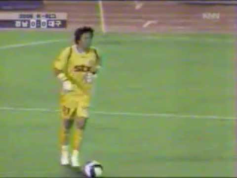 [H/L] Gyeongnam FC vs Daegu FC - 1st half (2006.09.09)