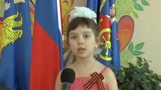 6  Стихи о Великой Отечественной войне читают ребеята подготовительных к школе групп Цветочная полян