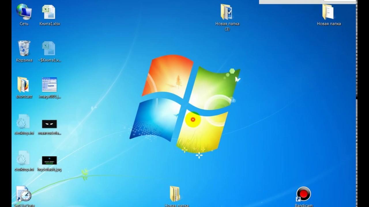 Download Автозаполнение в Outlook не работает должным образом\ Autocomplete in Outlook does not work properly