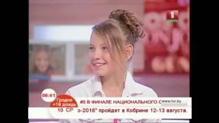 Стефания Соколова - участница национального отбора