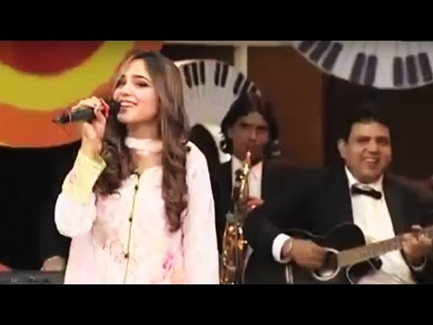 Aima Baig Beautiful Song in Mazaaq Raat - Dunya News