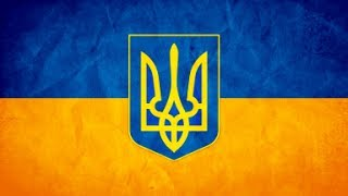Война с Украиной. Прогноз на 2018 год.