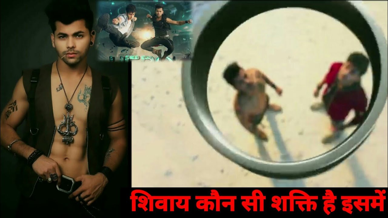 Download shivaay meet Hero, Hero gayab mode on, hero gayab mode on siddharth, upcoming Twist Hero gayab mode
