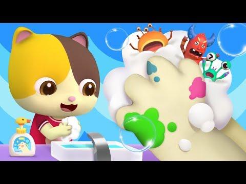 洗手歌 | 2020最新好習慣兒歌童謠 | 卡通 | 動畫 | 寶寶巴士 | BabyBus