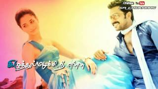 Tamil WhatsApp status lyrics || Chellam vada chellam song || siruthai || GR Creations