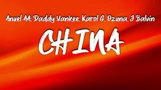 Anuel AA, Daddy Yankee, Karol G, Ozuna, J Balvin - China (Traduzione in ITALIANO)
