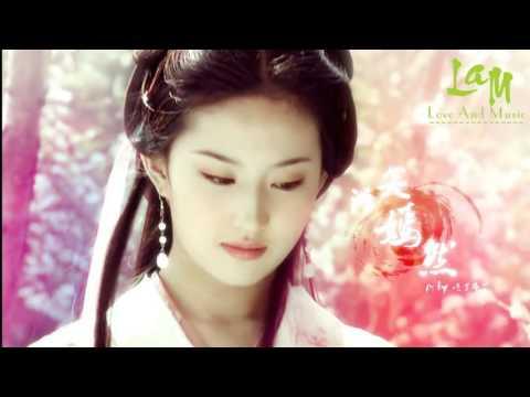 Beautiful Chinese music Instrument Endlesslove