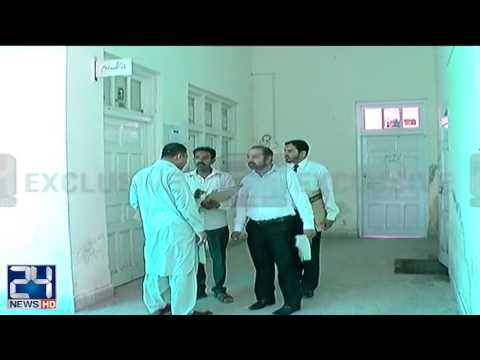 Lawyers fight with Judges in Session court Lahore