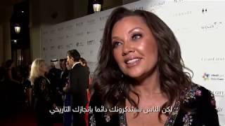 نجمات عالميات على سكاي نيوز عربية