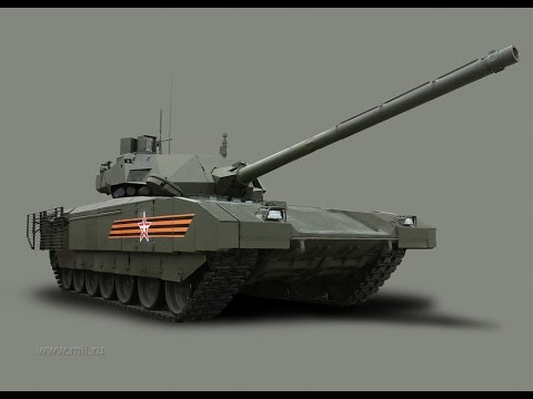 "Танковая платформа ""АРМАТА"" и ее модификации"