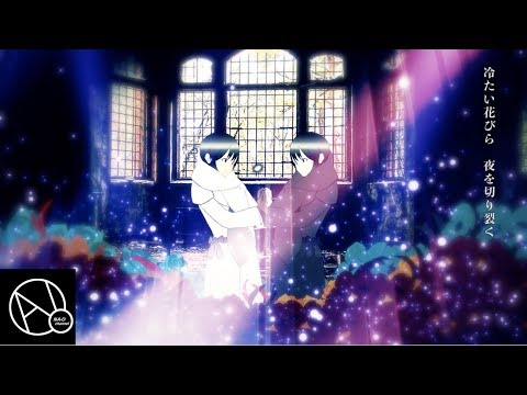 Aimer『花の唄』 フル歌詞【男性が歌う】劇場版Fate/stay night主題歌by NA-O(ナーオ)