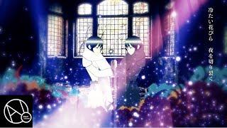 Aimer『花の唄』 フル歌詞【男性が歌うカバー】cover by 宇都直樹