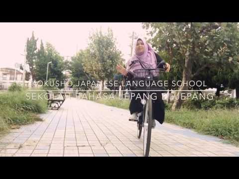 Sekolah Bahasa Jepang di Jepang