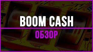 Гемблинг партнерка BoomCash. Партнерская программа казино вулкан для заработка в Интернете