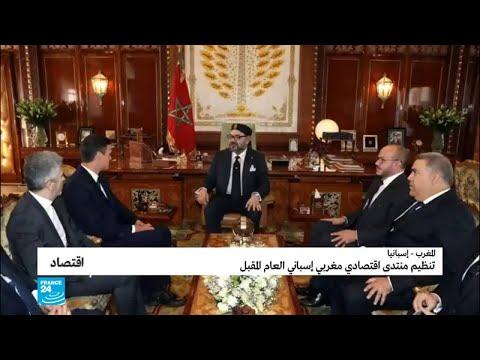 مونديال 2030: إسبانيا تقترح على المغرب ترشيحا ثلاثيا مع البرتغال  - نشر قبل 13 ساعة