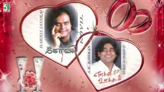 A.r.rahman & harris jayaraj super hit audio jukebox