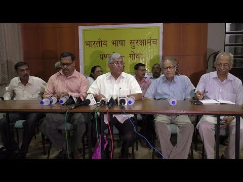 BBSM accuses govt. of neglecting education sector in the state