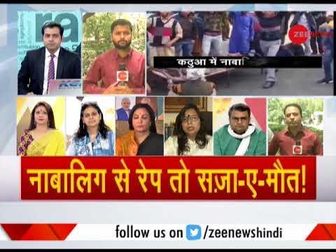 Child rape cases: Amendment to ensure death penalty for rapists?
